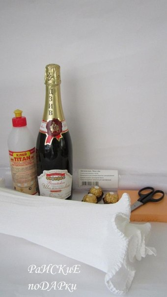 декор бутылок мастер-класс