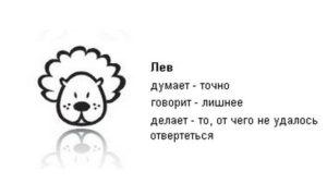 гороскоп юмористический