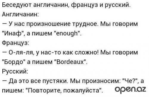 russkij_yazyk