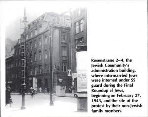 Здание на улице Роз 1943 г.