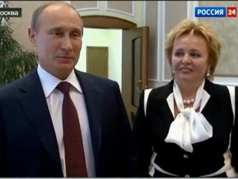 Путины, развод