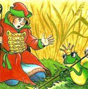 Сказка про Царевну-Лягушку
